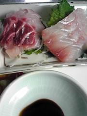 相田翔子 公式ブログ/『快感?』 画像2