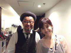 相田翔子 公式ブログ/『大江千里さん♪』 画像1