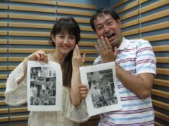 相田翔子 公式ブログ/『桜子は見た!』vol.56 画像2