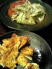 相田翔子 公式ブログ/『肉団子汁』 画像3