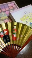 相田翔子 公式ブログ/『ひな祭り』 画像1