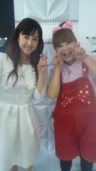 相田翔子 公式ブログ/『帰国』 画像1