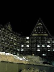 相田翔子 公式ブログ/『上越国際スキー場』 画像1