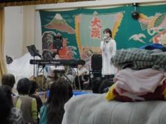 相田翔子 公式ブログ/『出会い』 画像2