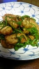 相田翔子 公式ブログ/『ハイジのチーズ』 画像3