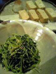 相田翔子 公式ブログ/『シメジと鶏肉の炊き込み御飯』 画像3
