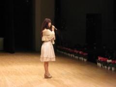 相田翔子 公式ブログ/『桜子は見た!』vol.36 画像2