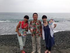 相田翔子 公式ブログ/『箱根』 画像1