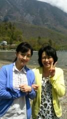 相田翔子 公式ブログ/『中禅寺湖』 画像1