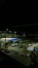 相田翔子 公式ブログ/『羽田空港』 画像3