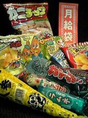 相田翔子 公式ブログ/『月給袋の中身』 画像1