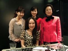 相田翔子 公式ブログ/『サンクスギビング』 画像2
