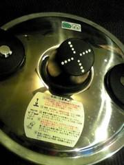 相田翔子 公式ブログ/『圧力鍋』 画像1