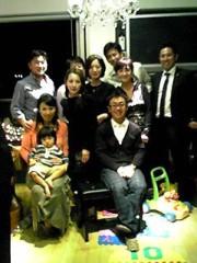 相田翔子 公式ブログ/『蟹づくしパーテー』 画像3