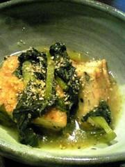 相田翔子 公式ブログ/『シメジと鶏肉の炊き込み御飯』 画像2