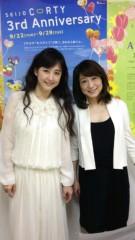 相田翔子 公式ブログ/『えっ…』 画像1