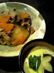 相田翔子 公式ブログ/『茶碗蒸し』 画像2