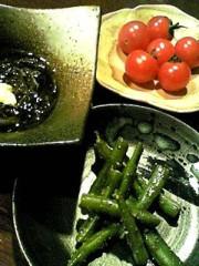 相田翔子 公式ブログ/『晩御飯焦げた?』 画像2