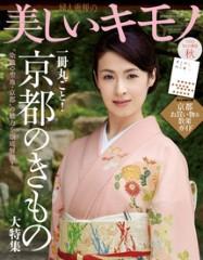 相田翔子 公式ブログ/『杉絵の部屋』vol.10 画像1