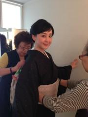 相田翔子 公式ブログ/『美しいキモノ』 画像1