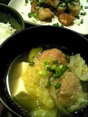 相田翔子 公式ブログ/『肉ダンゴ汁』 画像1
