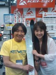 相田翔子 公式ブログ/『暑いので…冬のシーズンのお話』 画像2