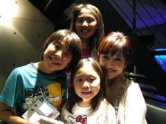 相田翔子 公式ブログ/『サンクスギビング』 画像3