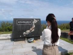 相田翔子 公式ブログ/『硫黄島』 画像3