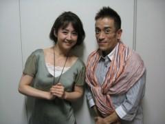 相田翔子 公式ブログ/「桜子は見た!」vol.52 画像2