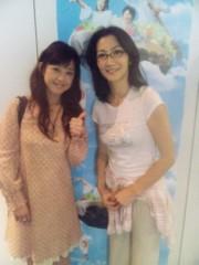 相田翔子 公式ブログ/『桜子は見た!』vol.16 画像2
