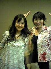 相田翔子 公式ブログ/『バタフライ』 画像1