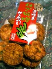 相田翔子 公式ブログ/『ねぎ味噌』 画像1