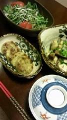 相田翔子 公式ブログ/『どんぶり』 画像1