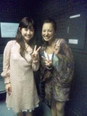 相田翔子 公式ブログ/『桜子は見た!』vol.16 画像1