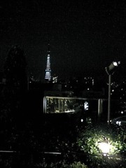 相田翔子 公式ブログ/『チャリティーコンサート』 画像1