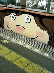 相田翔子 公式ブログ/『わが地元商店街』 画像1