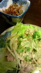 相田翔子 公式ブログ/『豚しゃぶサラダ』 画像1