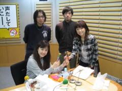相田翔子 公式ブログ/『桜子は見た!』vol.44 画像2