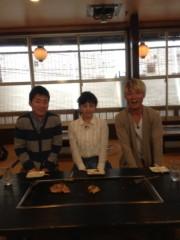 相田翔子 公式ブログ/『杉絵の部屋』vol.25 画像1