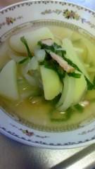 相田翔子 公式ブログ/『ニンニクのスープ』 画像1