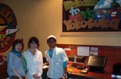 相田翔子 公式ブログ/『アメリカ土産』 画像1