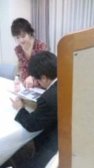 相田翔子 公式ブログ/『桜子は見た!』vol.32 画像1