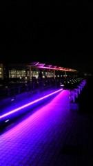 相田翔子 公式ブログ/『羽田空港』 画像2