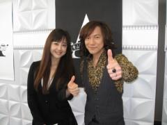 相田翔子 公式ブログ/『桜子は見た!』vol.43 画像3