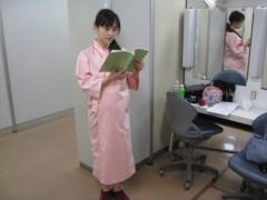 相田翔子 公式ブログ/『桜子は見た!』vol.42 画像2
