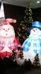 相田翔子 公式ブログ/『Merry Xmas 』 画像2
