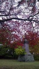 相田翔子 公式ブログ/『秋』 画像1