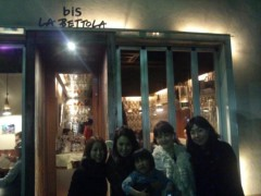 相田翔子 公式ブログ/『ウキウキ外食』 画像2