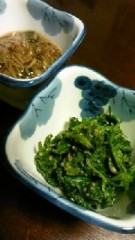 相田翔子 公式ブログ/『素朴な晩御飯』 画像3