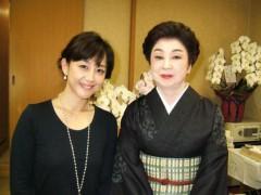相田翔子 公式ブログ/『名古屋』 画像1